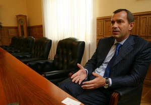 Клюев: Соглашение о ЗСТ с ЕС позволит украинской экономике дополнительно расти на 2%