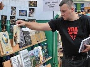 В Севастополе презентовали книгу о деятельности ОУН-УПА в Крыму