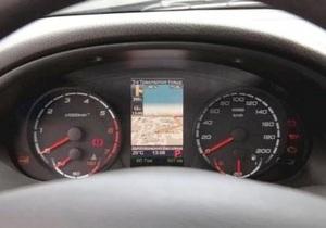 АвтоВАЗ представил первую в мире потребительскую ГЛОНАСС-навигацию