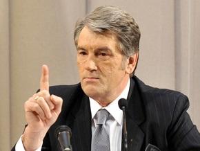 Ющенко одобрил новые выплаты при рождении ребенка