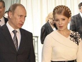 Тимошенко: Модернизация ГТС Украины невозможна без участия России