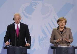 Греция попросила суд в Гааге подключить ее к делу о выплате немецких репараций Италии