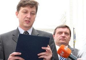 Следователь запретил нардепам посещать Луценко в СИЗО
