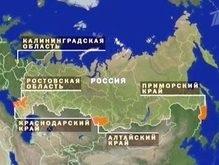 Россия создает игорные зоны