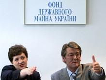 ФГИ назвал свою причину отмены совещания с руководством региональных отделений