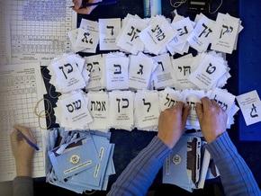 В Израиле объявили окончательные результаты выборов
