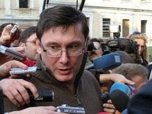 Суд признал незаконным возбуждение дела против Луценко