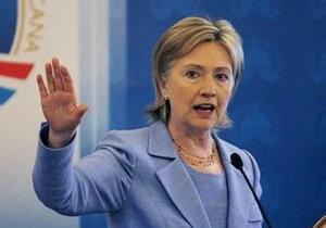 Сегодня в Украину прибывает Хиллари Клинтон