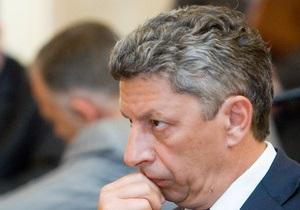 Украина-Россия - Бойко заверил, что многочисленные преговоры Януковича и Путина все же дали некий результат