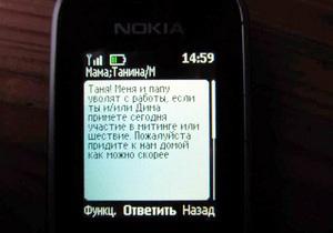 СМИ: В Енакиево угрожали увольнением с работы за участие в акции в защиту Павличенко