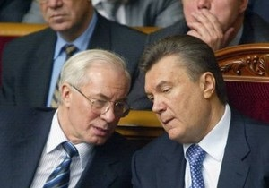 Янукович поручил Азарову взять под личный контроль своевременность выплаты зарплаты