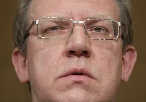 Кудрин назвал условия кредита от ЕврАзЭС для Беларуси