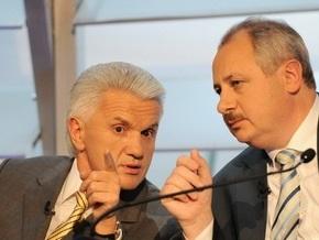 Литвин: Рада должна назначить выборы президента на 17 января