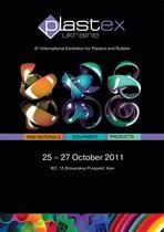 Плакат выставки Plastex Ukraine 2011 занял второе место на международном конкурсе выставочного плаката в Болгарии