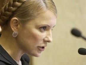 Тимошенко хочет создать в обществе культ трепетного отношения к инвалидам
