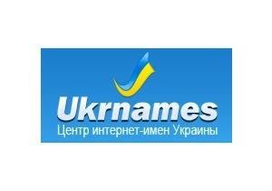 В украинском Интернет начнут работать новые домены