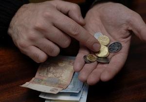 В Госстате заявили, что зарплата в Украине за месяц выросла на 2,5%