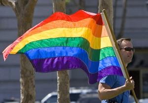 Россия - геи - Германия может предоставить убежище российским геям
