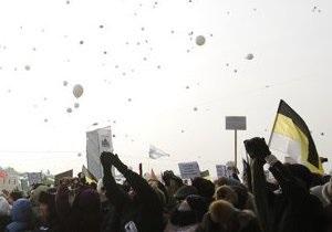 Активисты украинской диаспоры Москвы приняли участие в шествии За честные выборы