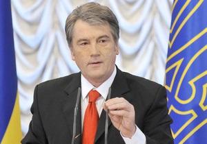 Ющенко поручил проверить информацию о планах БЮТ подкупить членов избиркомов