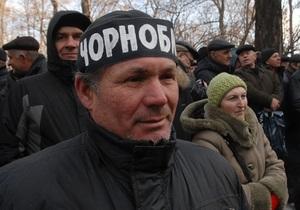 В Луганске чернобыльцы временно приостановили акцию протеста