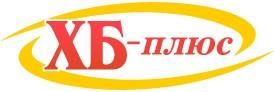 Компания ХБ-плюс расширяет каналы сбыта продукции и набирает сотрудников.