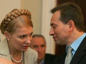 Томенко предложил в два раза урезать зарплаты первых лиц страны с 2010 года