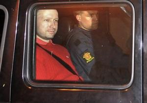 В Норвегии задержан мужчина по подозрению в подготовке теракта