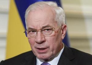 Украина не будет разрывать в одностороннем порядке газовые договора с Россией - Азаров