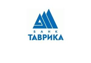 Один из проблемных банков выставили на продажу за одну гривну - вкладчики