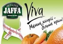 Компания  Витмарк-Украина  предложила украинцам инновационный продукт