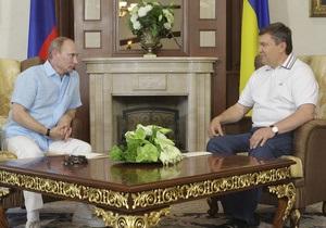 Янукович: Украина хочет изменить позиции в газовых переговорах с Россией