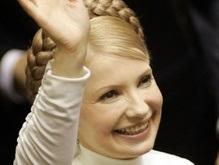 В канун 8 марта Тимошенко предупредила мужчин