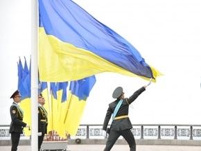 Полтавская мэрия не разрешила поднять флаг Украины