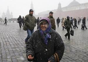 В России появились признаки кредитного дефолта - исследование