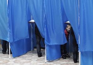 Официальных сообщений о нарушениях в ходе голосования на выборах ВР не поступало - ЦИК
