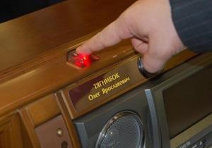 Рада - Верховная Рада - голосование - Рыбак - Крамольный вывод. Рыбак отказался вводить сенсорную кнопку