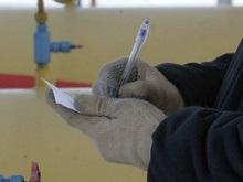 Нафтогаз назвал инсинуацией договор с Газпромом
