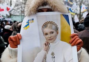 ГПС: Видеонаблюдение в камере Тимошенко во время массажа не ведется