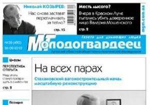 Луганские суды закрывают вторую газету за неделю
