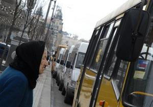 DW: Проезд в киевских маршрутках хотят поднять до 4,5 гривен