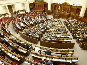 Партии и блоки начали формировать избирательные списки