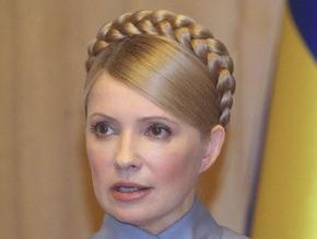 Тимошенко: Цена на газ для населения меняться не будет