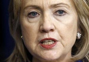 Клинтон призвала к оружейному эмбарго в отношении Сирии
