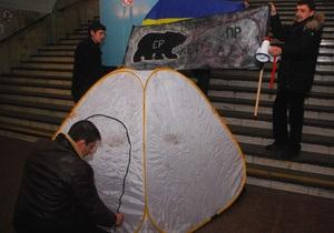 Фотогалерея: Подземный протест. Активисты КУПР пытались установить палатку в метро