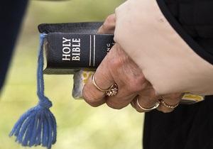 Житель Германии вернул украденную 40 лет назад Библию