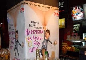 Lenta.ru: Кино будет! Русский язык как бы вернут в украинские кинотеатры