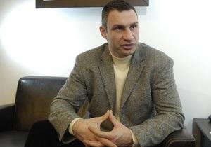Кличко считает неправильным, если Янукович вместо саммита Украина-ЕС полетит в Москву