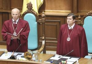 Конституционный суд приступил к закрытой части заседания по делу о политреформе
