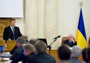 Forbes.ua выяснил, как может выглядеть новый состав правительства Украины